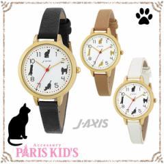 【送料無料】 腕時計 4匹の ネコ シルエット フェイクレザー ベルト ファッション ウォッチ レディース  ねこ にゃんこ 猫 モチーフ