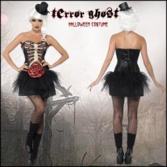 ハロウィン衣装 ふんわりスカート バレエスカート 3点セット ミニハット ティアードスカート チューブトップ コスプレ衣装 セクシー
