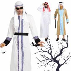 メール便送料無料 ハロウィン衣装 コスプレ 仮装 コスチューム 酋長 アラビア アラジン 男性 オールインワン セット キング ファラオ