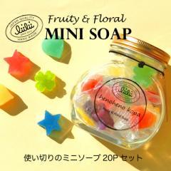 プレゼント に! リィリィ ヘノヘノコパ フルーティ&フローラル コスメ ソープ 石鹸 ボディケア