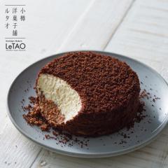 チョコレート チーズケーキ 母の日 プレゼント スイーツ ギフト 北海道 ルタオ  [ショコラドゥーブル 4号] モールクーポン対象外