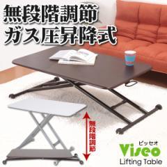 昇降式テーブル ガス圧 無段階 リフティングテーブル  高さ調節 テーブル 90cm幅 ガス圧昇降式 無段階 完成品 フリーテーブル