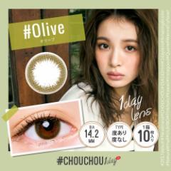 ゆきら【送料無料】#CHOUCHOU-チュチュ- 1DAY【10枚入り】2箱セット(カラコン)