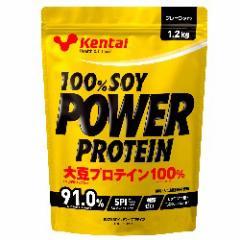 100%SOY パワープロテイン プレーンタイプ 1.2kg 【Kentai(ケンタイ)/健康体力研究所】