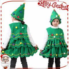 即納 クリスマス 衣装 クリスマス ツリー  キッズ サンタ衣装 コスプレ 緑 ワンピース パーティーレ 子供 クリスマス