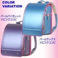 ランドセル 日本製 パールカラー≪ ピンクコンビモデル≫ A4フラットファイル収納サイズ 在庫処分特価