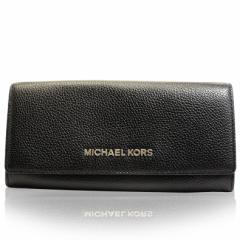 マイケルコース MICHAEL KORS 財布 長財布 小銭入れあり レザー 本革 ブラック ゴールド ブランド アウトレット 35t8stve9l-blk 新品