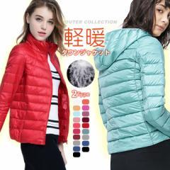 ダウンジャケット ダウンコート 襟高 90%ダウン アウター フード付 保温性 軽くて30tb5072