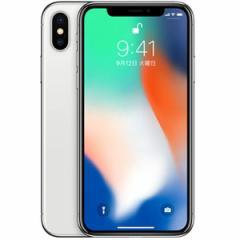 iPhone X 256GB SIMフリー [シルバー] MQC22J/A