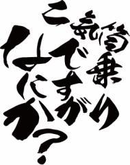 カッティングステッカー 車 バイク カッコイイ カスタム【二気筒乗りですがなにか?(バイク)(2枚1セット) (B)】【メール便】