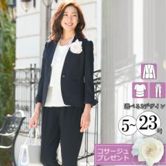 入学式 スーツ ママ 卒業式 3点 セット 小さい 大きい サイズ レディース フォーマル パンツ t5280
