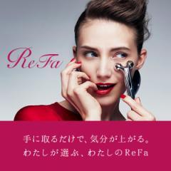 【 メーカー公式 】 MTG リファ エスカラットレイ ReFa S CARAT RAY 美顔ローラー 美顔器 美容家電 美容機器 ほうれい線