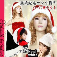 ワンピース ドレス サンタ 帽子 コスプレ 赤サンタ 黒サンタ 白サンタ クリスマス 人気 即納 激安