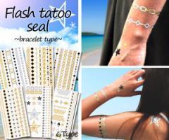 フラッシュタトゥーシール 全6種類■フェス 海 野外ライブに!気分が上がる 夏 ファッションアイテム  簡単 タトゥ(タトゥー)シール