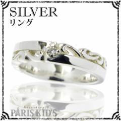 【送料無料】 シルバー925 リング レディース SILVER925  指輪 小物 シルバーリング アラベスク CZ リング シルバーアクセ