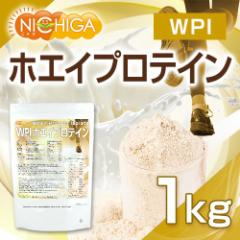WPIホエイプロテイン 1kg プレーン味 [02] NICHIGA ニチガ