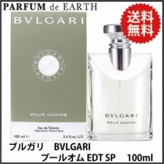ブルガリ プールオム EDT SP 100ml ブルガリ BVLGARI メンズ 香水 フレグランス 送料無料
