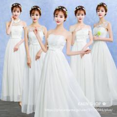 b0e8587bc2a7b パーティードレス ブライズメイド ロングドレス 演奏会 結婚式 フォーマル 花嫁 介添え 音楽会 カラー