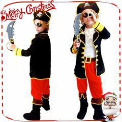 即納 ハロウィン コスプレ クリスマス 衣装 コスプレサンタ 海賊 子供ハロウィン仮装・衣装 コスプレコスチューム  キッズ仮装