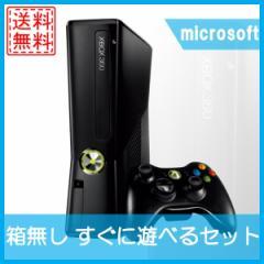 【中古】Xbox 360 250GB 本体すぐに遊べるセット リキッドブラック 中古 送料無料