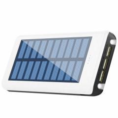 ★ 太陽光充電式 モバイル・バッテリー ★