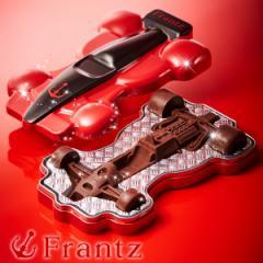 バレンタイン チョコ 早割 ギフト/ CACAO GP(R)〜カカオグランプリ〜/車/内祝い/ チョコレート