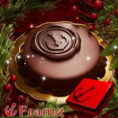 【12月8日以降お届け】クリスマス ケーキ ギフト スイーツ お歳暮 / 濃厚チョコレートケーキ!神戸魔法の生チョコザッハ/ザッハトルテ