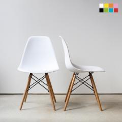 【2脚セット】椅子 イス ダイニングチェア イームズ シェルチェア DSW eames 木脚 リプロダクト