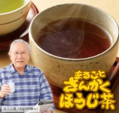 まるごとさんかくほうじ茶 ポット用40個入 ほうじ茶 焙じ茶 玄米茶 お茶 茶葉 ティーバッグ ティーライフ