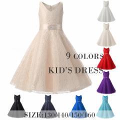 【今買うと、手袋をプレゼント】子供ドレス 9色 フォーマル 結婚式 ピアノ発表会 キッズドレス 女の子 ワンピース ジュニア チュール