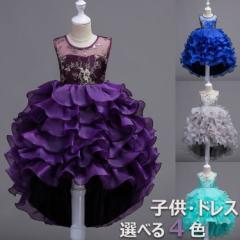 【今買うと、手袋をプレゼント】子供ドレス 子どもドレス ピアノ発表会 キッズ ジュニアドレス 結婚式 フラワーガール ワンピース