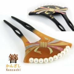 バチ型かんざし -21- バチ型 かんざし パール 髪飾り 蒔絵 留袖 黒 束ね熨斗 日本製