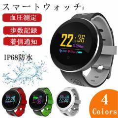 スマートウォッチ 心拍計  血圧計 歩数計 IP68防水 Bluetooth4.4 スマートブレスレット 着信通知 睡眠検測 ブレスレット