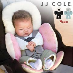 ベビーカー シート チャイルドシート カバー サポートクッション 新生児 低出生体重児 未熟児 JJ COLE body support