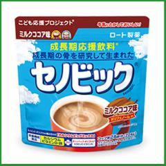 【成長期応援飲料】ロート製薬 セノビック ミルクココア味 1袋