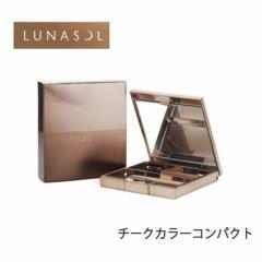 LUNASOL/ルナソル チークカラーコンパクト (90681) (4973167906811)