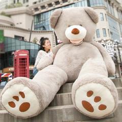 【送料無料】 新作 ぬいぐるみ 特大 くま テディベア アメリカCostCo 巨大 くま ぬいぐるみ 熊 縫い包み クリスマス プレゼント200cm