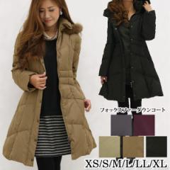冬新作 フォックス ファー ダウンコート アウター 大きいサイズ ダウン コート S M L LL XL ct6061