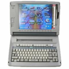 ワープロ シャープ  WD-X800