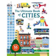 アルティメイト ブック オブ シティ 【Ultimate Book of Cities Twirl】