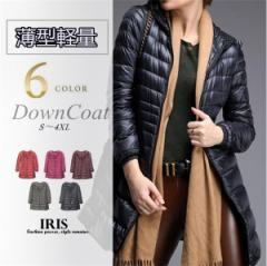早割 ダウン90% ダウンジャケット 薄型軽量 ロング 秋 冬 大きいサイズ 防寒 雪 ジャケット ダウンコート レディース アウター