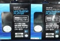 激安 即納 超軽量 マルチメディアプレーヤー MP3 プレイヤー コンパクト ZM-MP-W ホワイト