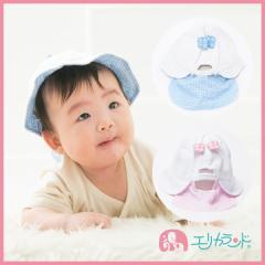 【送料無料】日よけ付き帽子 布帛帽子 女の子 新生児 ベビー 花 ピンク 青 42cm 44cm ERSBSA