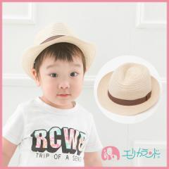 【宅急便配送】中折れブレード帽子 帽子 46cm 48cm ER2537