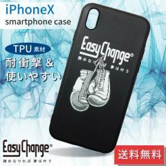 EasyChange iPhoneX対応 スマホケース TPU素材 スマホカバー スマートフォンカバー スマートフォンケース