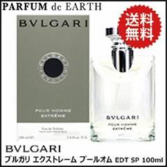 ブルガリ プールオム エクストリーム EDT SP 100ml ブルガリ BVLGARI メンズ 香水 フレグランス 送料無料