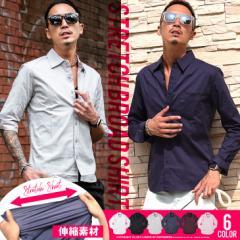 シャツ メンズ 長袖シャツ 長袖 七分袖 7分袖 無地 ブロードシャツ ストレッチシャツ メンズシャツ trend_d