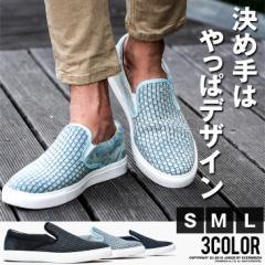 スリッポン メンズ スニーカー デッキシューズ ネイビー ブルー デニム メッシュ 靴 春 春服 trend_d