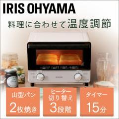 オーブントースター 温度調節 タイマー付 トースター オーブン 食パン2枚 時短 おしゃれ EOT-1003C アイリスオーヤマ 送料無料