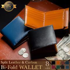 財布 メンズ 二つ折り カーボンレザー コードバン調 本革 大容量 収納 カード 牛革 レザー コードバン 父の日